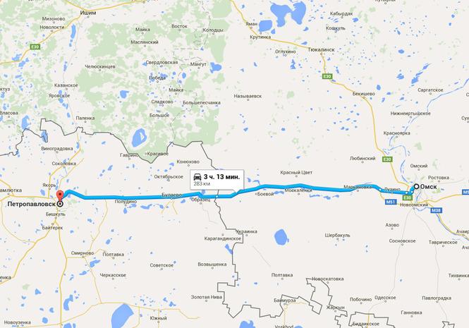 Омска в Петропавловск или
